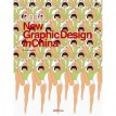3030 - New Graphic Design in China