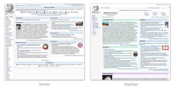 Wikipedia Design 2010