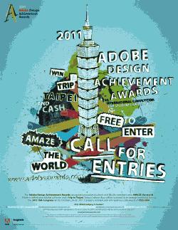 Plakat ADAA 2011