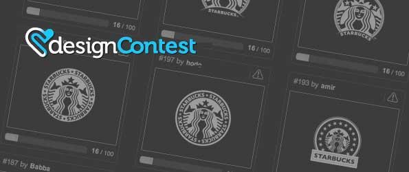 starbucks design contest