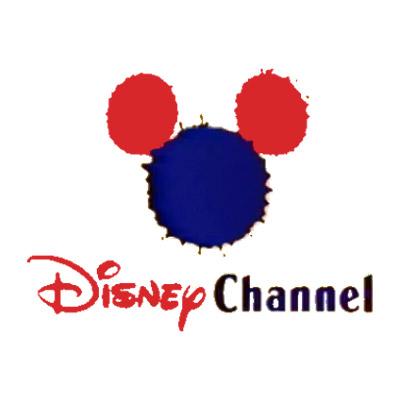 Logo von 1997 – 1999 (Nicht in den USA)