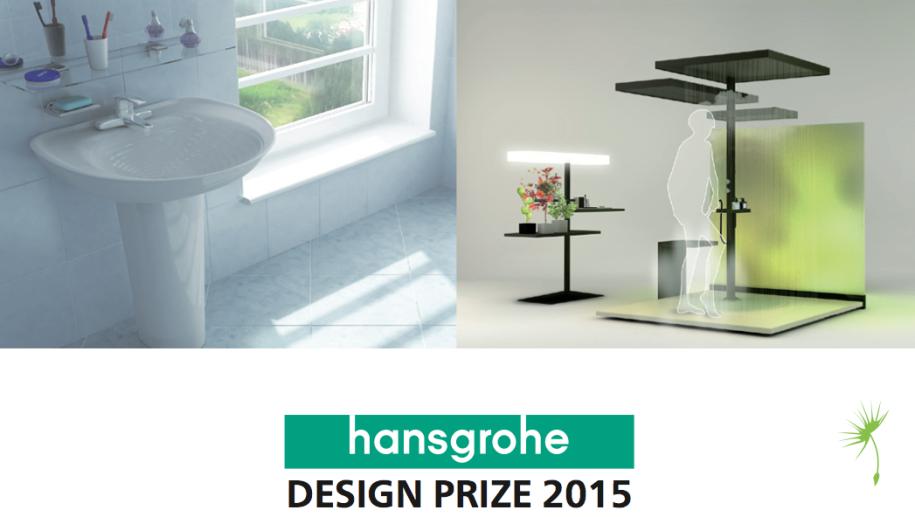 Hansgrohe Design Prize 2015