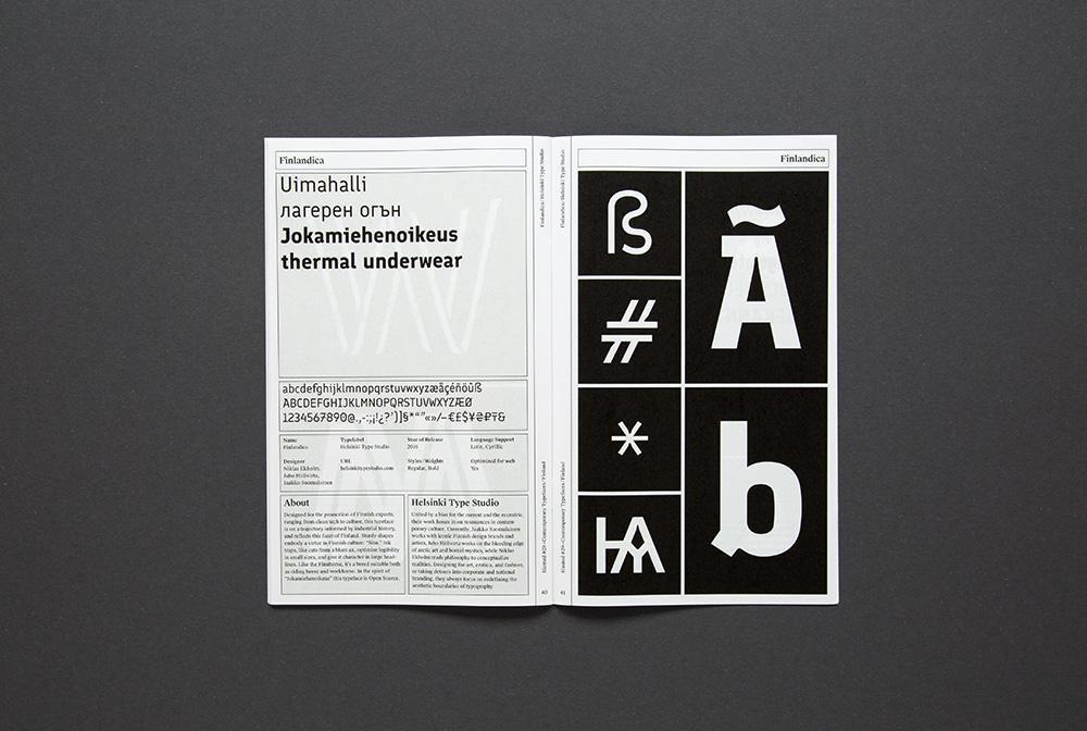 Slanted-Magazine-Helsinki-45.jpg