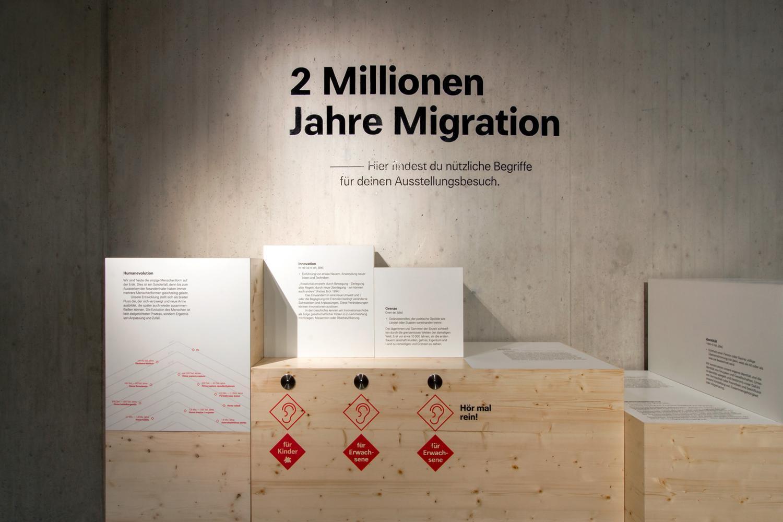 migration_einfuehrung.jpg