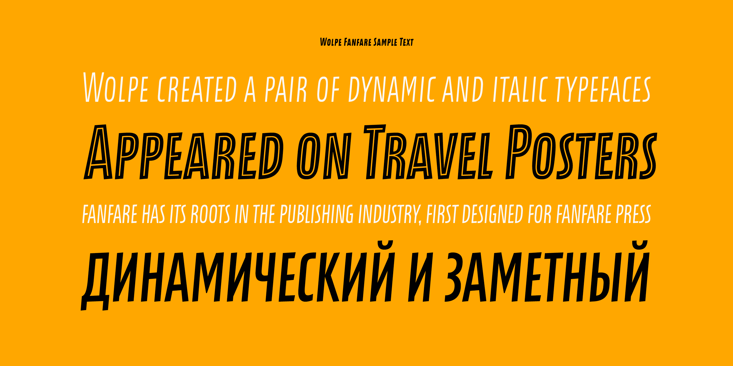 MT_Fonts_WolpeCollection-Fanfare_Myfonts_7.png