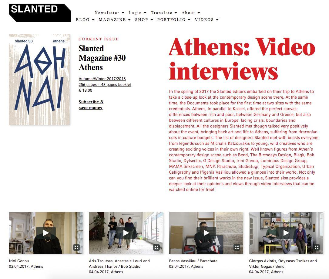 Slanted-30-Athens-Video-interview.jpg