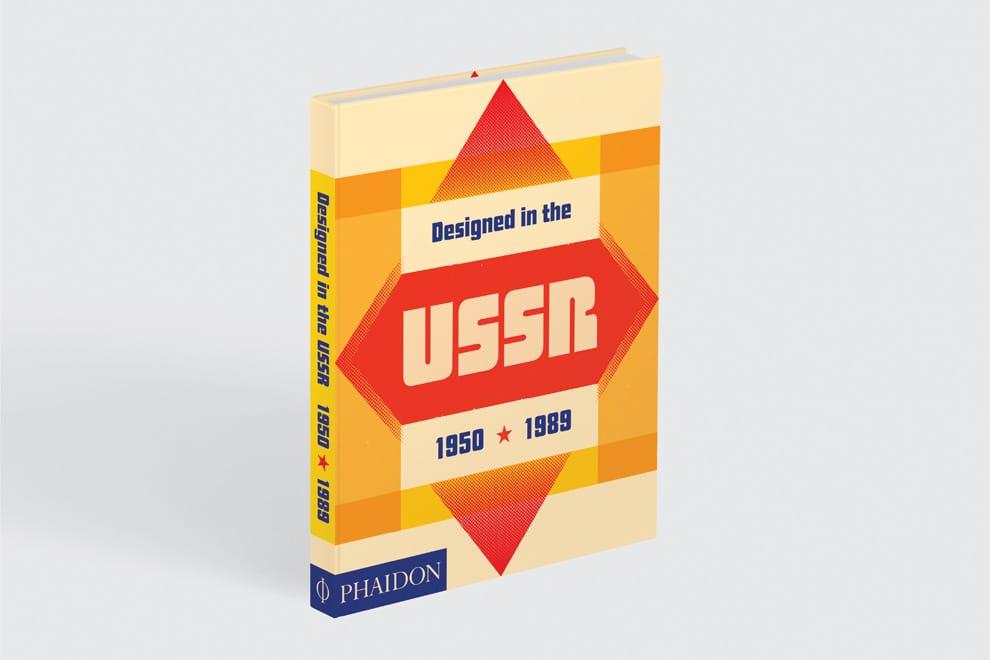 Design in the USSR EN 7557 3D Standing