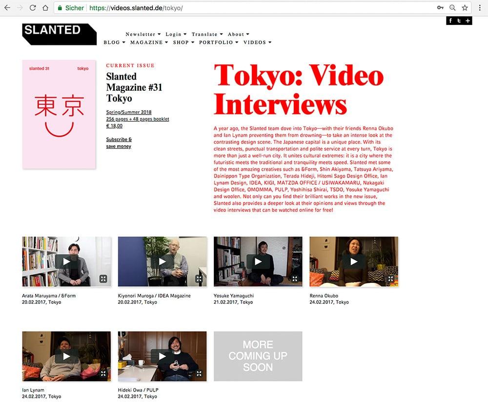 Slanted-31-Tokyo-Video-Interviews.jpg