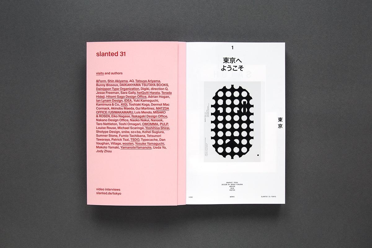 Slanted-Magazine-Tokyo-04.jpg
