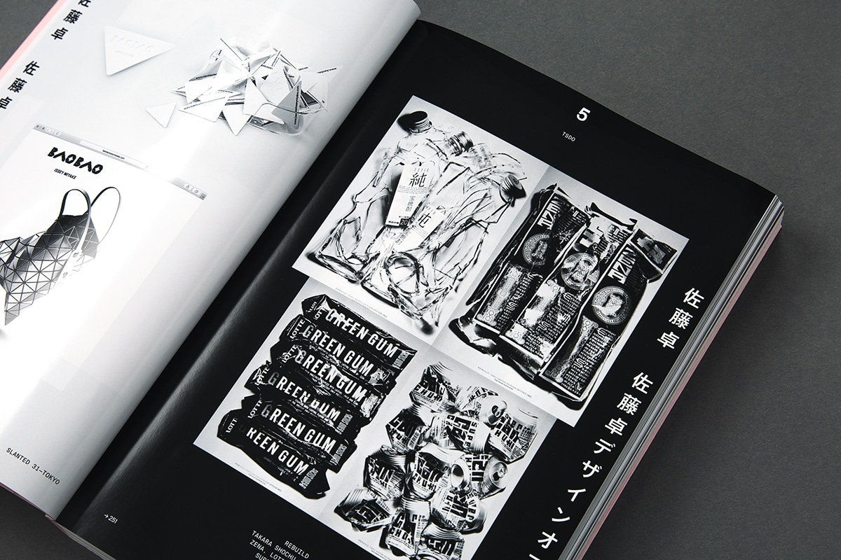 Slanted-Magazine-Tokyo-06.jpg
