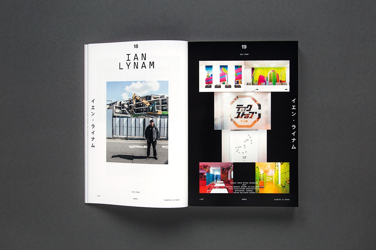 Slanted-Magazine-Tokyo-07.jpg