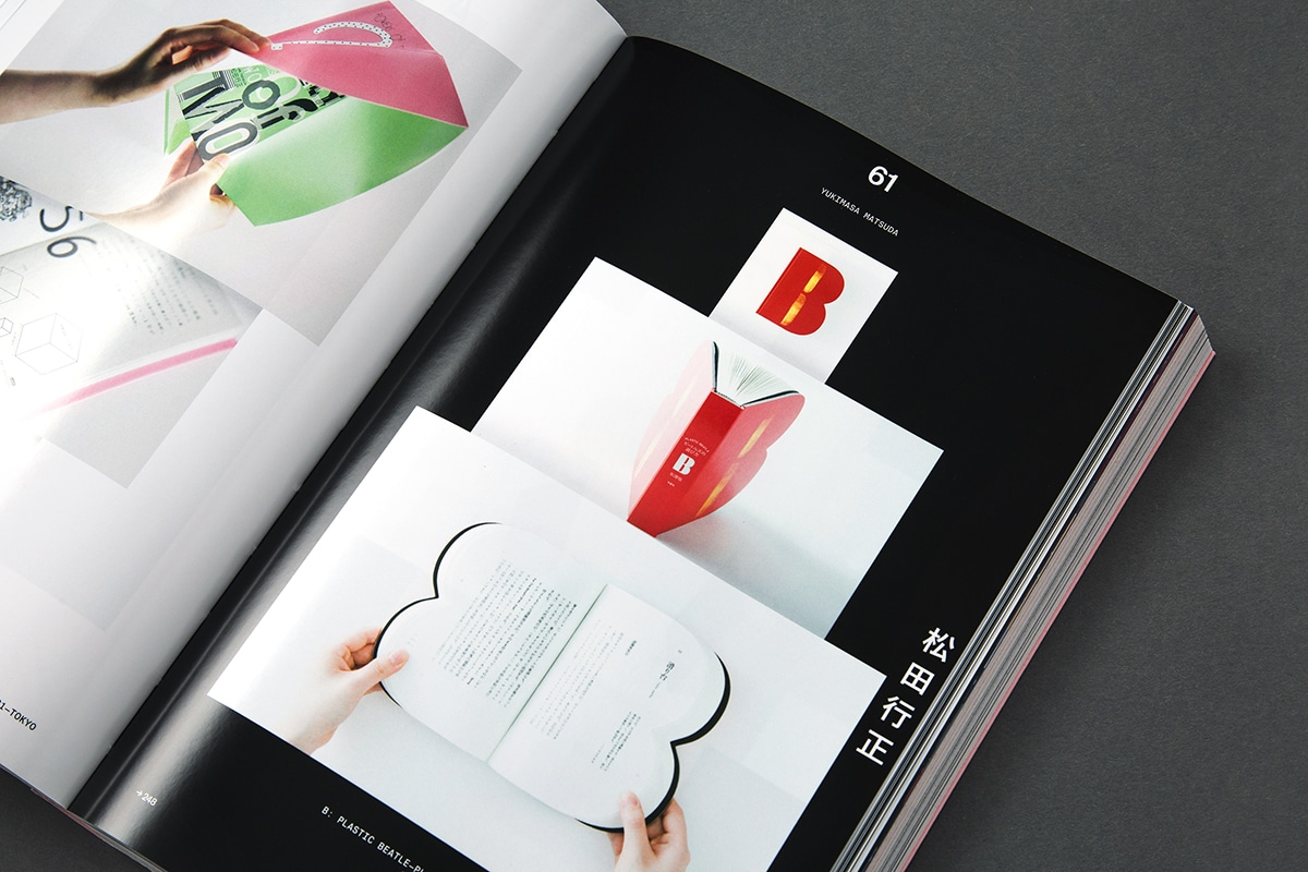 Slanted-Magazine-Tokyo-15.jpg