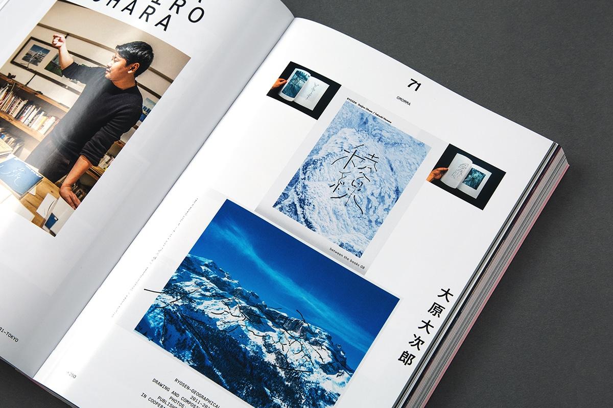 Slanted-Magazine-Tokyo-17.jpg