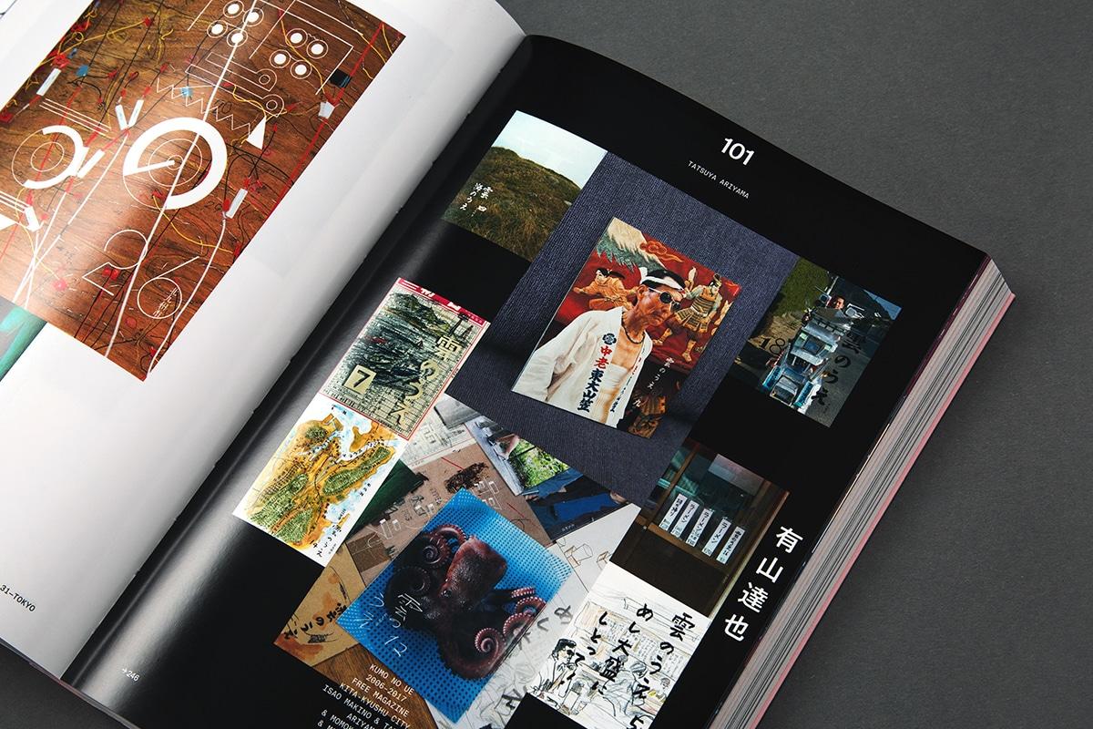 Slanted-Magazine-Tokyo-25.jpg