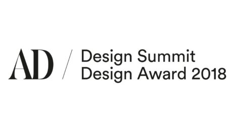 Design Summit